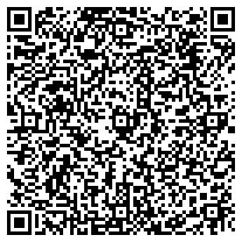 QR-код с контактной информацией организации Магазин мясной продукции, ООО Трюм