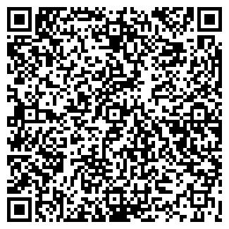 QR-код с контактной информацией организации КАФРАМ