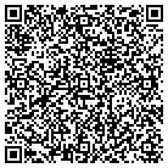QR-код с контактной информацией организации Мясной магазин, ИП Джумаян А.А.