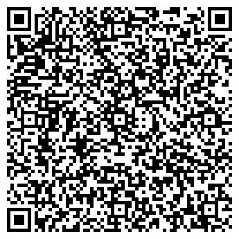 QR-код с контактной информацией организации Магазин мяса, ИП Гумба Г.В.