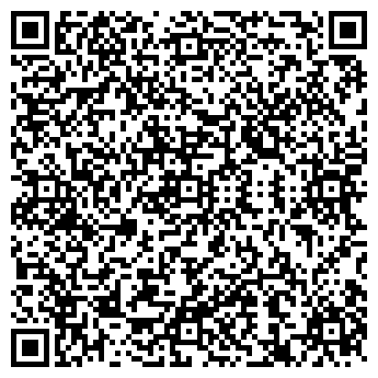 QR-код с контактной информацией организации ЛЮМ