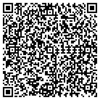 QR-код с контактной информацией организации МАНДАТ