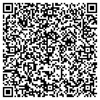 QR-код с контактной информацией организации 45KIM.ru