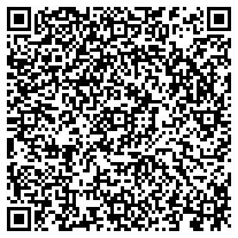 QR-код с контактной информацией организации Магазин мяса, ООО Тебриз