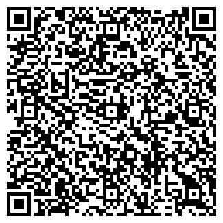 QR-код с контактной информацией организации МАЭСТРО