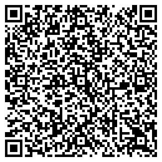 QR-код с контактной информацией организации САНГЕЙТ