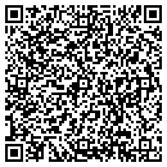 QR-код с контактной информацией организации СИБАРИТ