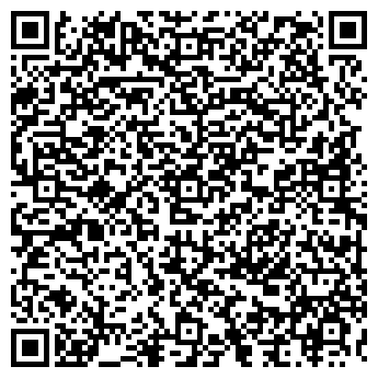 QR-код с контактной информацией организации СЛАВЯНСКИЙ ВКУС