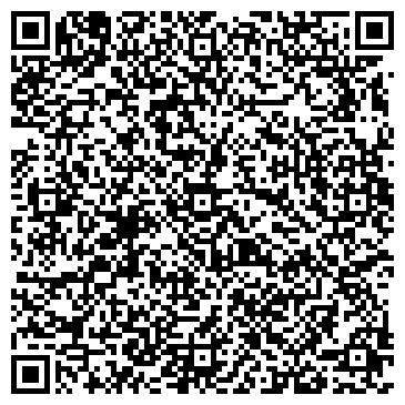 QR-код с контактной информацией организации Алинка