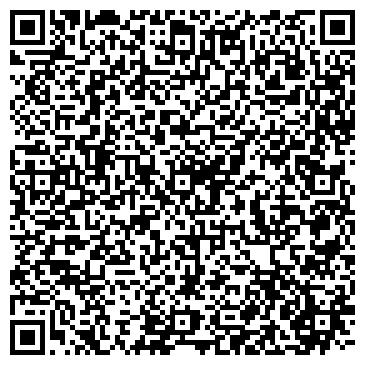 QR-код с контактной информацией организации Детская мечта