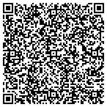 QR-код с контактной информацией организации Piccola