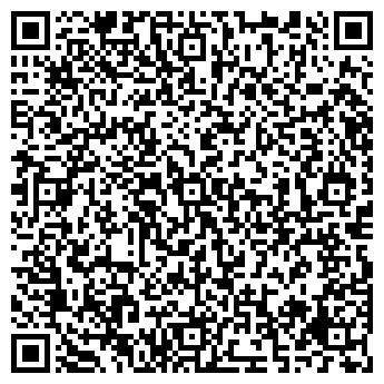 QR-код с контактной информацией организации СТАРАЯ БУХТА