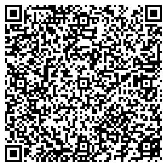 QR-код с контактной информацией организации FRESH LOOK