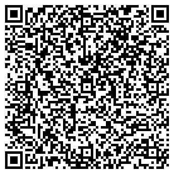 QR-код с контактной информацией организации ФЕСТИВАЛЬНОЕ