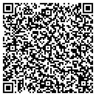 QR-код с контактной информацией организации ЦИТРУС