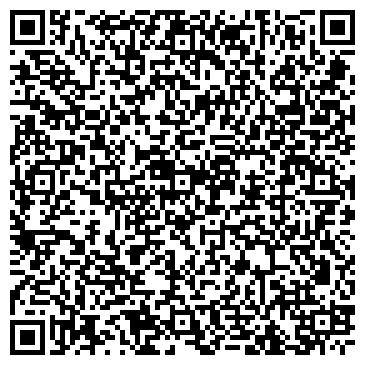 QR-код с контактной информацией организации Страхование в Тюмени