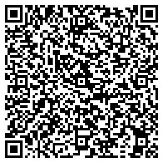 QR-код с контактной информацией организации 25