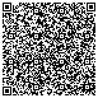 QR-код с контактной информацией организации Санкт-Петербургский экономический Арбитраж, третейский суд