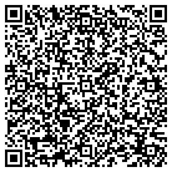 QR-код с контактной информацией организации Белгородское Мясо