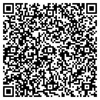 QR-код с контактной информацией организации BOSCO