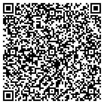 QR-код с контактной информацией организации СВ-СЕРВИС