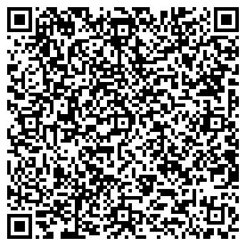 QR-код с контактной информацией организации BRASSERIE