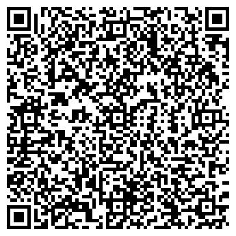 QR-код с контактной информацией организации CARIBIUS