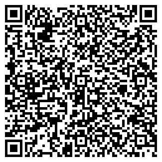 QR-код с контактной информацией организации COCOS