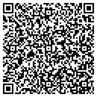 QR-код с контактной информацией организации COLOURS