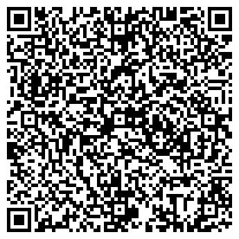 QR-код с контактной информацией организации HOMEMADECAFE