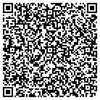 QR-код с контактной информацией организации ООО ФИЛИ-БЕЙКЕР