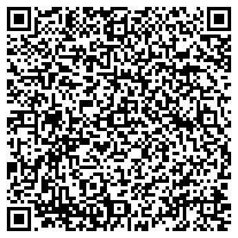 QR-код с контактной информацией организации СОЛИНГ ТОО