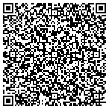 QR-код с контактной информацией организации ЭКСКЛЮЗИВ ТОРГОВЫЙ ДОМ ТОО