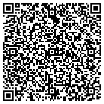 QR-код с контактной информацией организации ШКОЛА № 1114