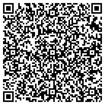 QR-код с контактной информацией организации ЭКОГЕОС ТОО