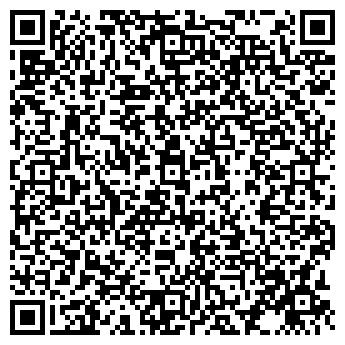 QR-код с контактной информацией организации ЭКОСИСТЕМ ТОО
