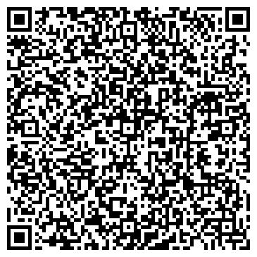 QR-код с контактной информацией организации ЭКСПРЕСС-СЕРВИС ТОО