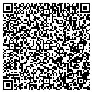 QR-код с контактной информацией организации ALBA