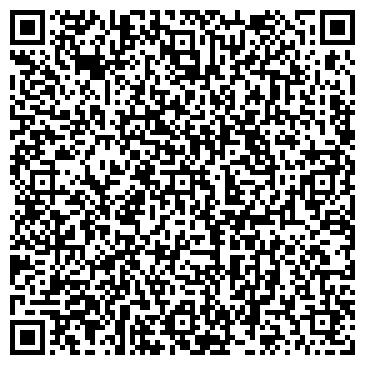 QR-код с контактной информацией организации ТОО КАЗТЕПЛОСПЕЦСТРОЙ
