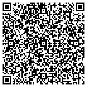 QR-код с контактной информацией организации ГЕРМАНИКА