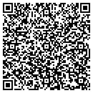 QR-код с контактной информацией организации ECCO