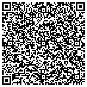 QR-код с контактной информацией организации Baby mix