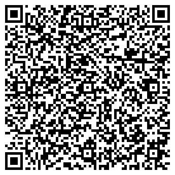 QR-код с контактной информацией организации LU LU