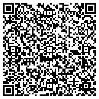 QR-код с контактной информацией организации АЛЬБА