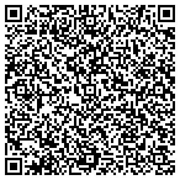 QR-код с контактной информацией организации ООО Инрестрой-Тюмень