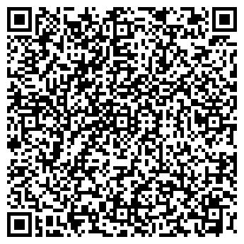QR-код с контактной информацией организации БРАДО-ОБУВЬ