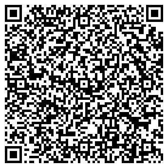 QR-код с контактной информацией организации КРОКУС-01