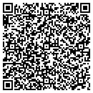 QR-код с контактной информацией организации ЛИТЦ