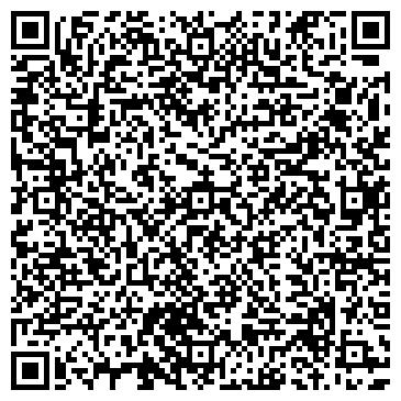 QR-код с контактной информацией организации Ингосстрах, ОСАО, филиал в г. Кургане