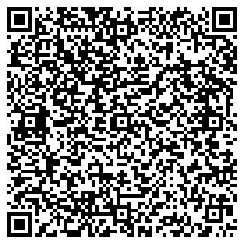 QR-код с контактной информацией организации ОБУВАЙ-КА